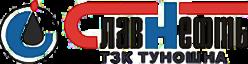 Акционерное общество «Топливно-заправочный комплекс «Славнефть-Туношна»